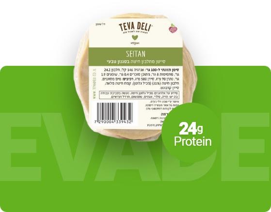Seitan Protein